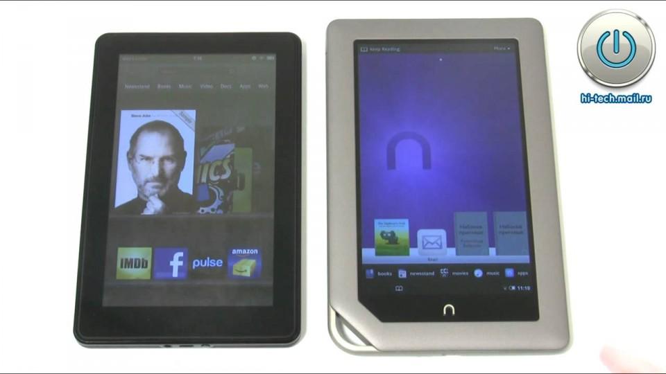 Видеообзор: планшеты Amazon Kindle Fire и Barnes&Noble Nook Tablet