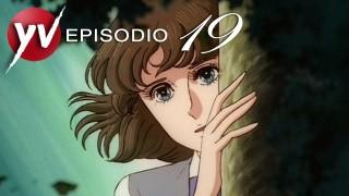 Caro fratello – Ep. 19 – Il gioco effimero  (Yamato Video)