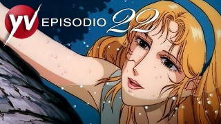 Caro fratello – Ep. 22 – Serenata di un giorno d'estate (Yamato Video)