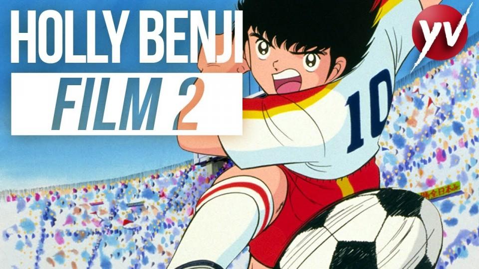 Holly e Benji – Film 2: La selezione giovanile del Giappone | Yamato Video