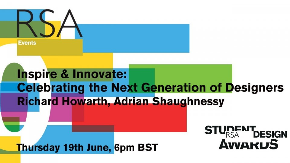 LIVE EVENT: Inspire & Innovate: Celebrating the Next Generation of Designers
