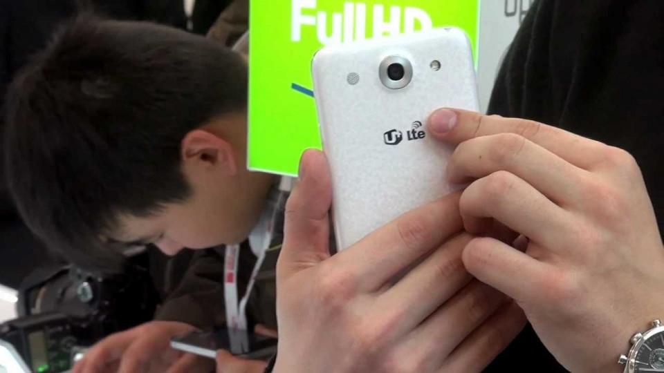 MWC 2013: LG Optimus G Pro