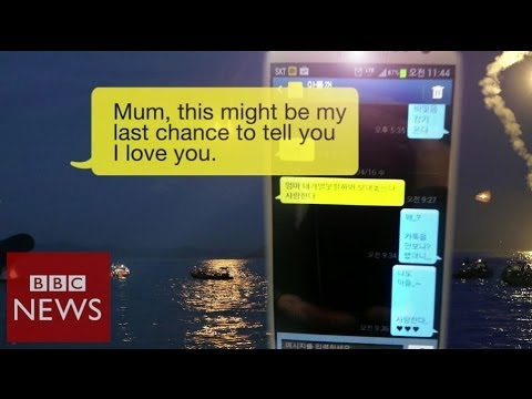 'My last chance to tell you I love you' – BBC News