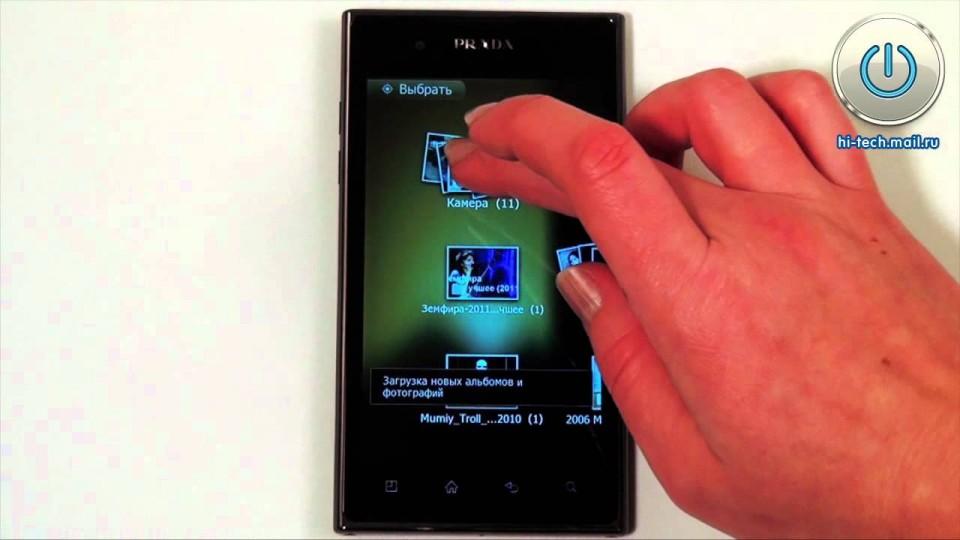 Обзор смартфона PRADA 3.0 от LG (P940) – модный флагман