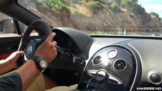 RIDE in Bugatti Veyron Vitesse WRC Edition!!