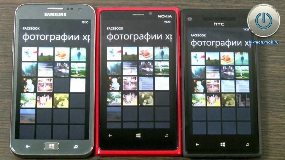 Обзор Samsung Ativ S (в сравнении с Nokia Lumia 920, HTC 8X и Samsung Galaxy S III)