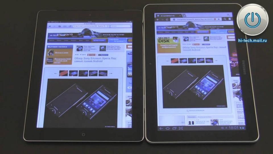Обзор Samsung Galaxy Tab 10.1, сравнение с Apple iPad 2