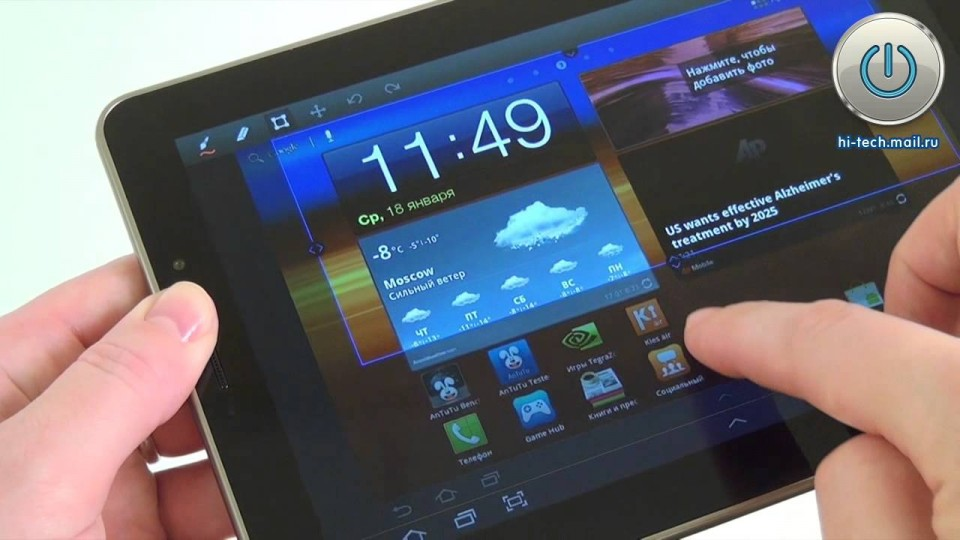 обзор планшета Samsung Galaxy Tab 7.7