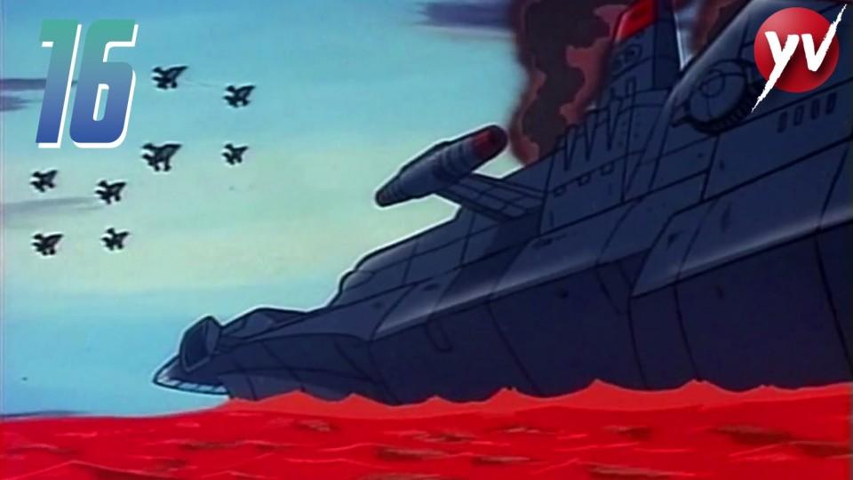 Blue Noah – Mare spaziale – Ep. 16 | Yamato Video