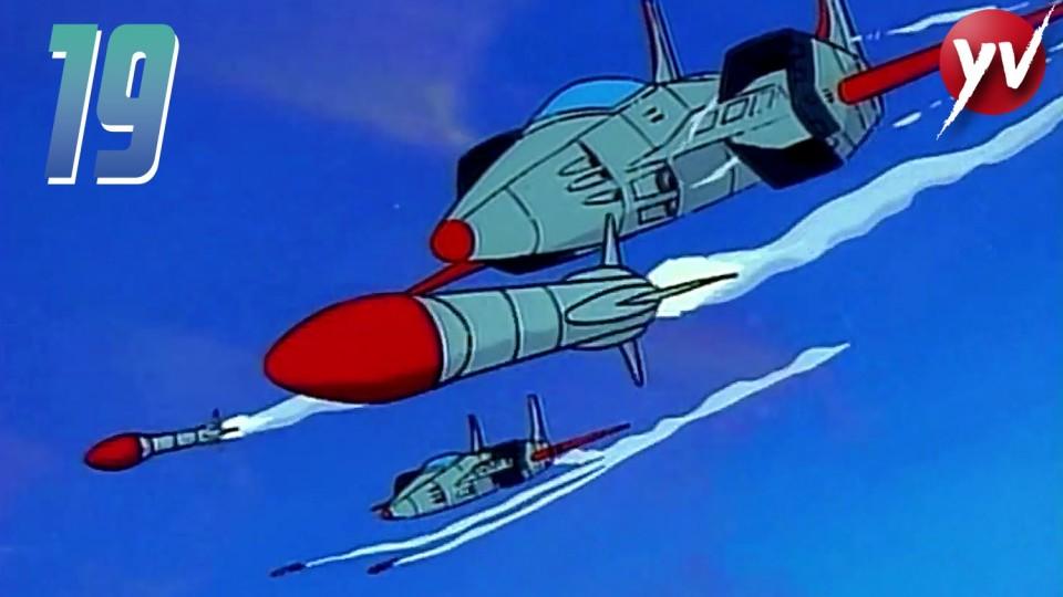 Blue Noah – Mare spaziale – Ep. 19 | Yamato Video