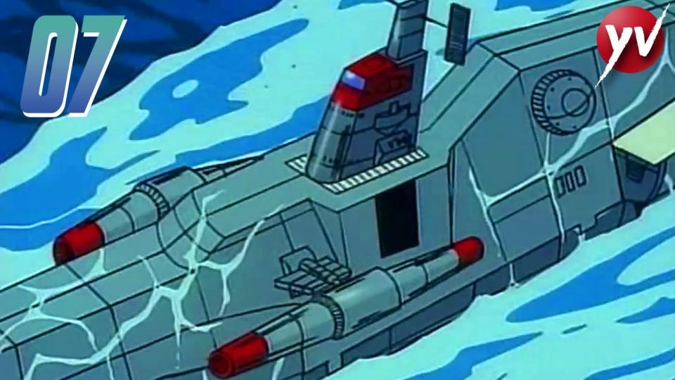 Blue Noah – Mare spaziale – Ep. 7 | Yamato Video