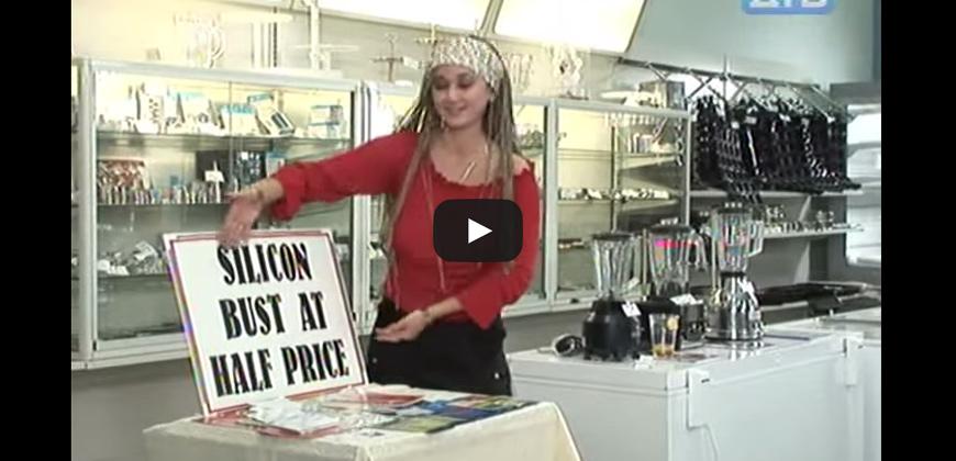 Protesi al silicone a metà prezzo ? Da provare …