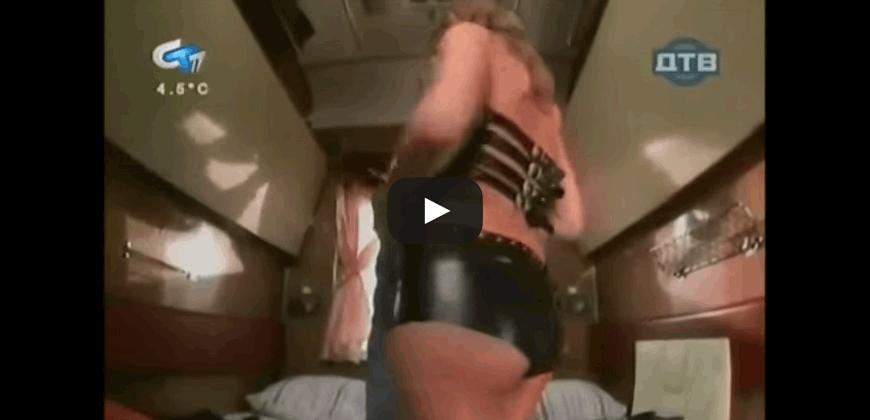 Ragazza sadomaso in treno, aiutoooo !
