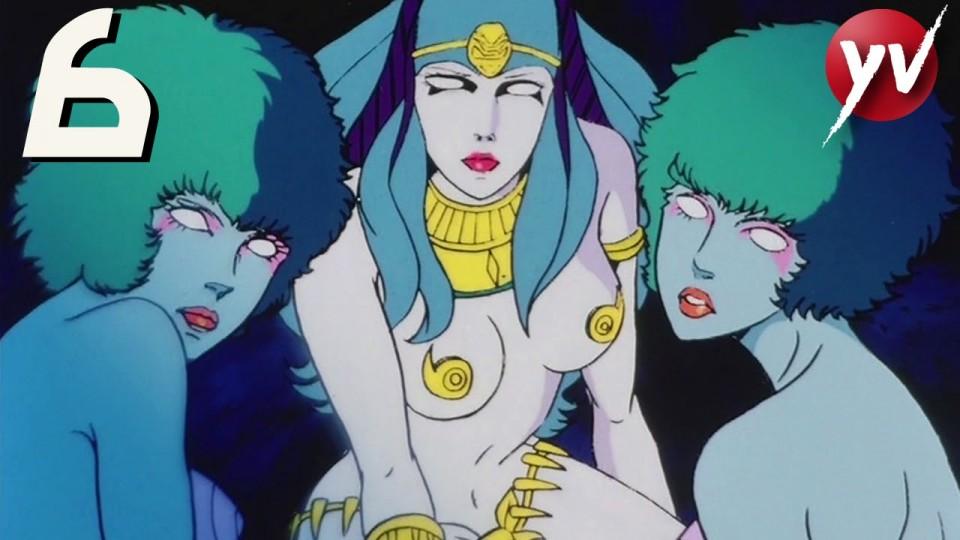 Space Adventure Cobra – Ep 6 [Sub Ita]   Yamato Video