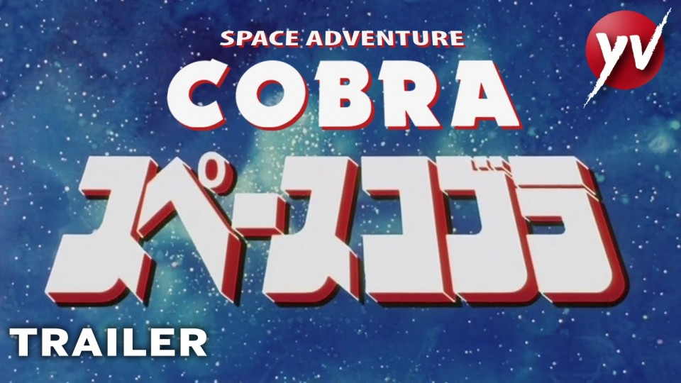 Space Adventure Cobra – Trailer ITA | Yamato Video