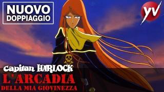 Capitan Harlock: L'Arcadia della mia giovinezza – Clip 6: Emeraldas | Yamato Video