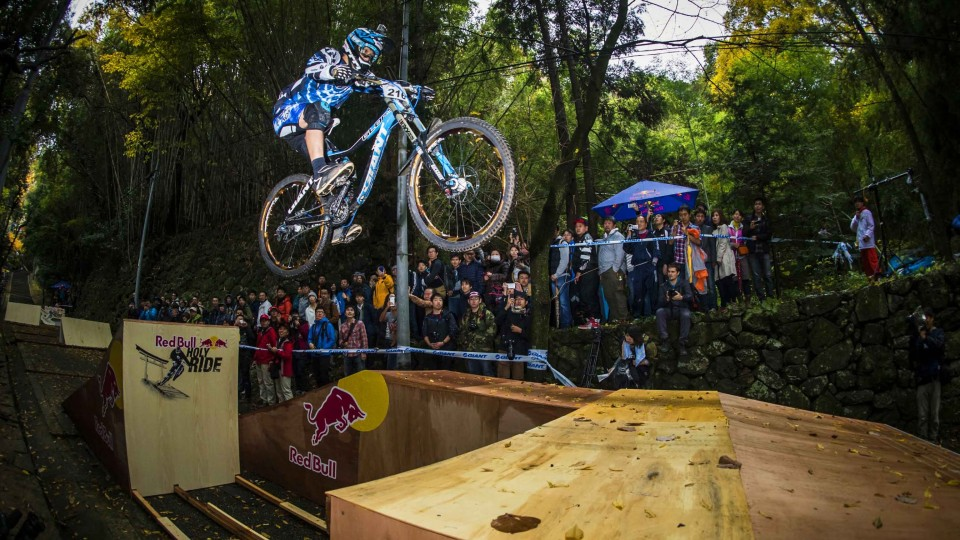 Downhill MTB Racing at a Japanese Shrine – Red Bull Holy Ride