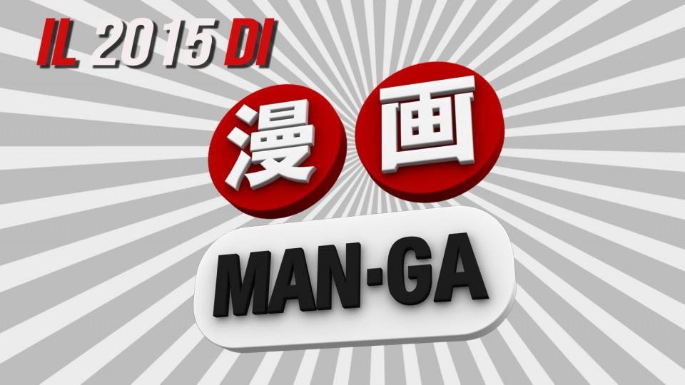Le novità di Man-Ga del 2015 – Intervista a Orlando Leone | Yamato Animation