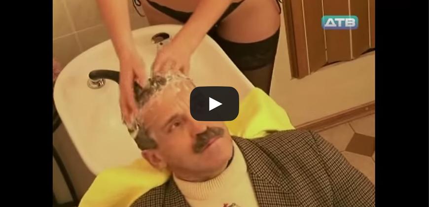 Dal barbiere uno shampoo da urlo