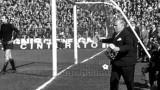 29/03/1970 – Serie A – Juventus-Milan 3-0