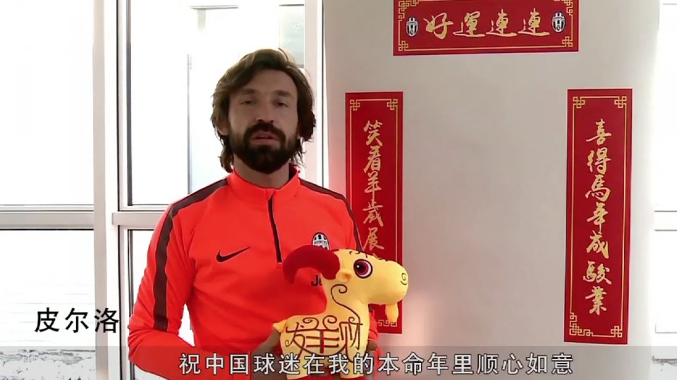 "La Juventus augura ""Buon Anno della Capra"" ai tifosi cinesi – Happy New Year to our Chinese fans"